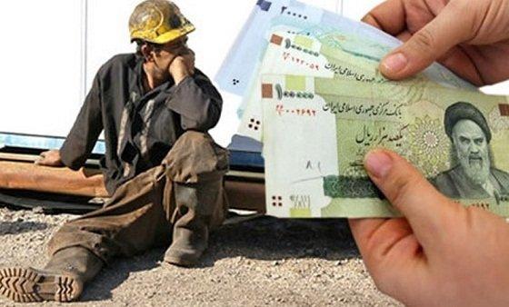تعیین تکلیف مزد ۹۸ کارگران تا پایان اسفند