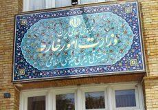 تبعه فرانسوی بازداشت شده در ایران آزاد شد