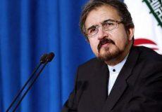 «بهرام قاسمی» به عنوان سفیر ایران در فرانسه منصوب شد