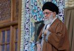 بیانات رهبر انقلاب در حرم مطهر امام رضا (ع)