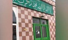 افراد ناشناس به مساجد در «بیرمنگام» انگلیس حمله کردند