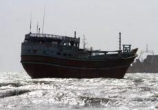 ناپدید شدن شناور ایران در خلیج فارس