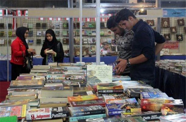 نمايشگاه، بازار بهاره کتاب نيست