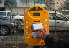 پولی شدن معابر منطقه ۲ تهران برای پارک خودروها