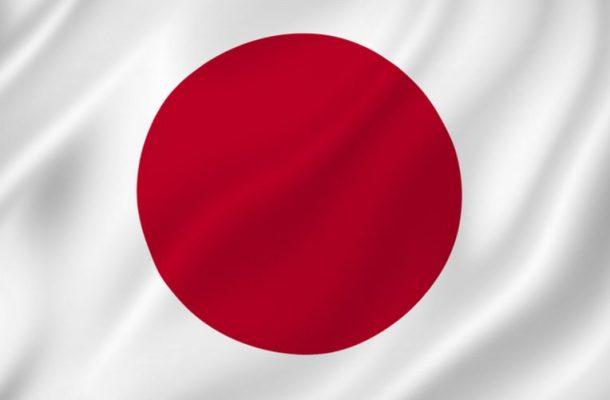 وزیر خارجه ژاپن: از اقدام آمریکا علیه سپاه تبعیت نمیکنیم