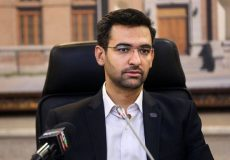 تأیید نفوذ به شبکه دولت الکترونیک استانی