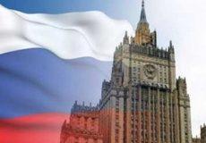 مسکو: روسیه به ارتباط با هرکشوری که بخواهد ادامه می دهد