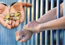 راه «مهر» از زندان نميگذرد