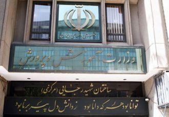 بازنشستگان سال ۹۷ بستنشين وزارتخانه شدند