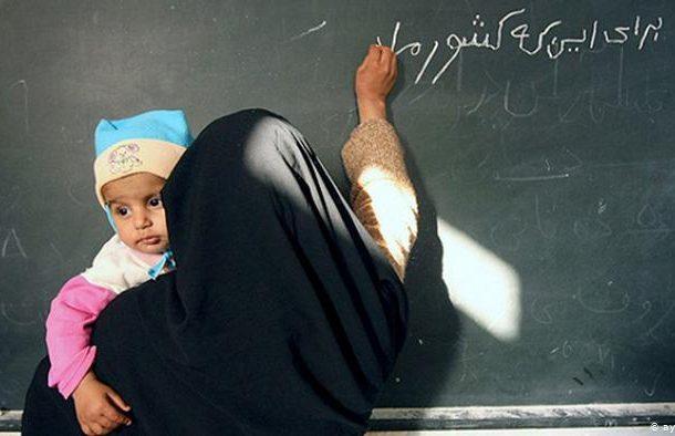 هويت ايراني هديه مادرانه