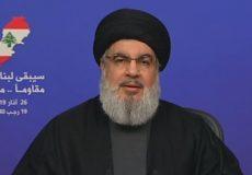 نصرالله: اقدام آلمان علیه حزبالله تحت فشار آمریکا و اسرائیل انجام شد