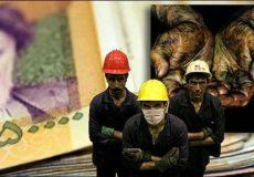 افزايش دستمزد کارگري شايد در وقت اضافه