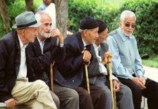 معیشت بازنشستگان از وعده تا عمل