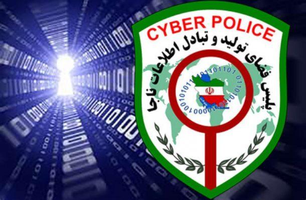 تهدید و ترساندن کاربران شگرد جدید کلاهبرداران برای اخاذی در فضای مجازی