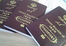 پیشنهاد ایران به عراق: روادید لغو یا رایگان شود