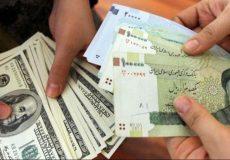 ۲۵۰صادرکننده قلابی که۶.۸میلیارد یورو ارز را خارج از شبکه فروختند