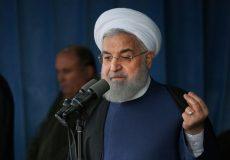 روحانی: ۲۵ درصد از بدهی خارجی کشور کاهش یافته