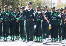 متن كامل طرح تقویت جایگاه سپاه پاسداران انقلاب اسلامی در برابر آمریکا