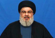 نصرالله: سیاست تحریم و محاصره آمریکا علیه لبنان، حزبالله را قدرتمندتر خواهد کرد