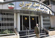 مرکز آمار: ایران چهارمین کشور پرتورم جهان شد/ صعود قیمت ۴۷۵ کالا با نرخ متوسط ۲۶درصد