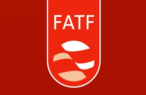 FATF ساز و کار سياسي است