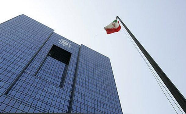 مخالفت تلویحی بانک مرکزی با واردات بدون انتقال ارز