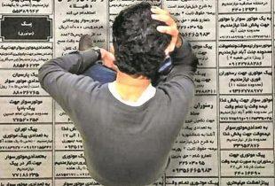 اینفوگرافی؛مقایسه نرخ بیکاری ایران با سایر کشورها