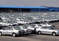 قرعهکشی خودروهای فروش فوق العاده، شنبه انجام میشود