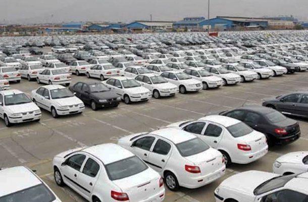 انباشت ۱۶۰ هزار دستگاه خودرو در کارخانهها