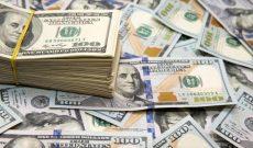 جزئیات نرخ رسمی ۴۶ ارز/ قیمت ۱۸ ارز کاهش یافت