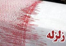 زلزله ۴.۷ ریشتری خنج خسارتی نداشت