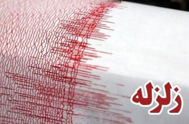 زلزلهای به بزرگی ۴.۵ ریشتر «گلمورتی» در استان سیستان و بلوچستان را لرزاند