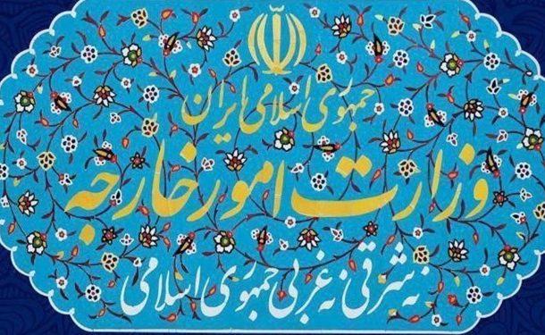 هشدار جدی ایران به آمریکا از طریق سفارت سوئیس
