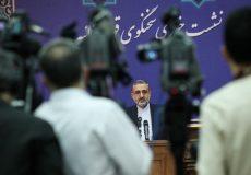 آخرین وضعیت پرونده زنجانی، زاغری و خانم بازیگر