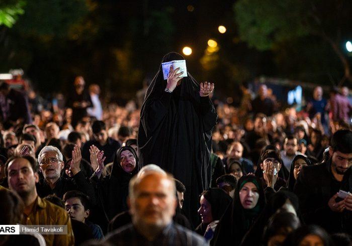 احیای شب نوزدهم ماه رمضان – تهران