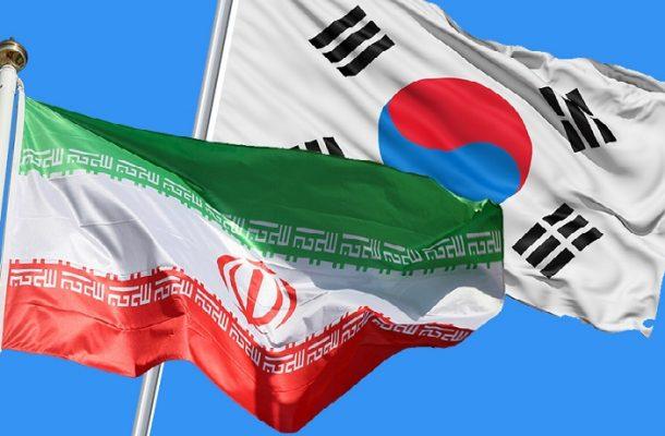 کره جنوبی خواستار معافیت از تحریم آمریکا برای تجارت با ایران شد