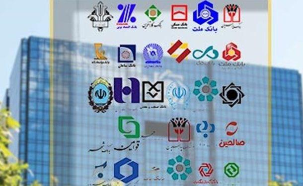جزئیات خسارت ۴۵۴ شعبه بانک دولتی در حوادث بنزینی