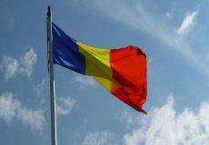 رومانی: تصمیمی برای انتقال سفارت به قدس نداریم