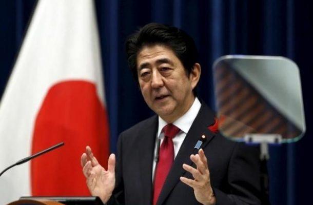 نخست وزیر ژاپن استعفا میدهد