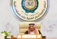المیادین: غیر از امارات و سودان ملک سلمان کسی را در اجلاس مکه کنار خود نیافت