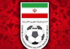 اطلاعیه کمیته اخلاق فدراسیون فوتبال در پی شعارهای سیاسی و قومیتی در ورزشگاهها