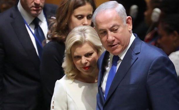 همسر نتانیاهو، در پرونده «سوءاستفاده از اموال عمومی» مجرم شناخته شد