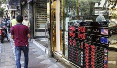 بازي دولت در بازار ارز