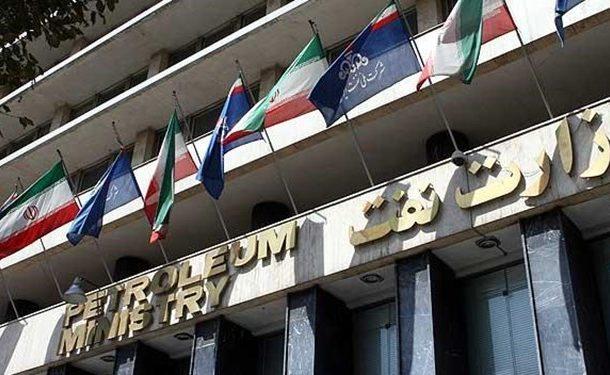 جزییات بازداشت مدیرمالی شرکت وزارت نفت