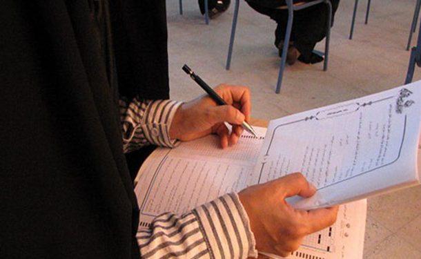تمدید مهلت دریافت کارت آزمون کارشناسی ارشد برای داوطلبان روز جمعه
