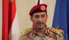 سخنگوی نیروهای مسلح یمن: فرودگاه سعودی «أبها» فلج شده است
