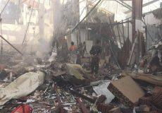 حمله جنگندههای سعودی به «الضالع» یمن/ شهادت ۵ غیرنظامی