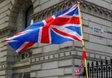 استيصال حقوقي انگليس در ماجراي توقيف نفتکش ايراني