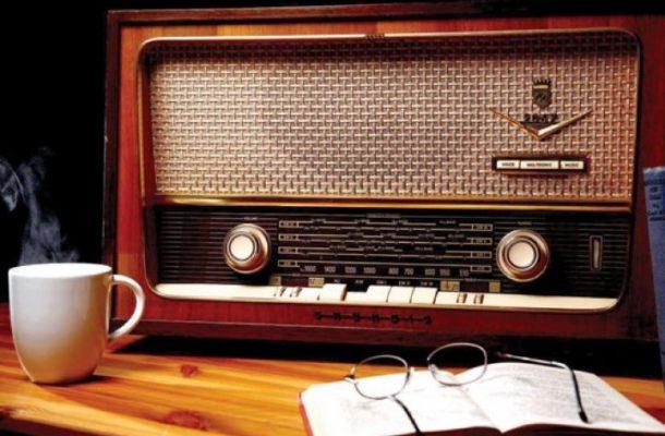 رادیو طنین صدای حجاج