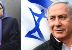 سفر سرکرده گروهک تروریستی منافقین به تلآویو برای دیدار با نتانیاهو